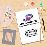 Дизайн Визитки Middle Design от JiliPrints