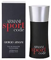 Туалетна вода Armani Code Sport EDT 50 ml