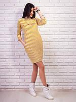 Модное повседневное платье в полоску с крманами и рукавом три четверти