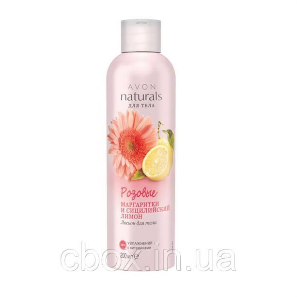Лосьон для тела Розовые маргаритки и сицилийский лимон Avon Naturals, Эйвон, 200 мл