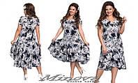 Платье большого размера приталенное с широким низом
