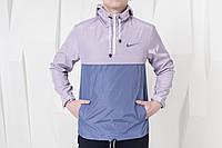 Стильная мужская куртка анорак найк (Nike), сиреневая