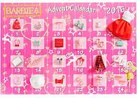 Рождественский календарь Barbie с аксессуарами (DMM61)