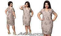 Короткое нарядное платье присборенное по бокам бкльших размеров