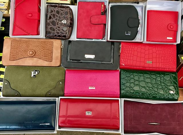 Интернет-магазин сумок и кошельков из натуральной и