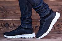Кроссовки  на лето Work Out с  черной вставкой спереди ( 43, 44 размеры ) . Код: 603.