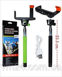 Монопод для селфи Bluetooth Z07-5 (Wireless Mobile Phone Monopod)