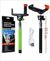 Монопод для селфи Bluetooth Z07-5 (Wireless Mobile Phone Monopod), фото 4