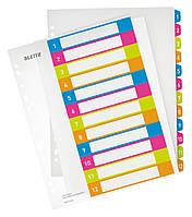 Разделитель Leitz WOW  с возможностью печати на ПК, A4+ MAXI 1-12. Ассорти Leitz 12440000 (12440000 x 49364)
