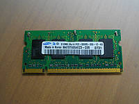 SODIMM DDR2 512Mb оперативная память для ноутбука.