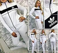 Женский спортивный костюм  большого размера  Adidas белый  до 54го