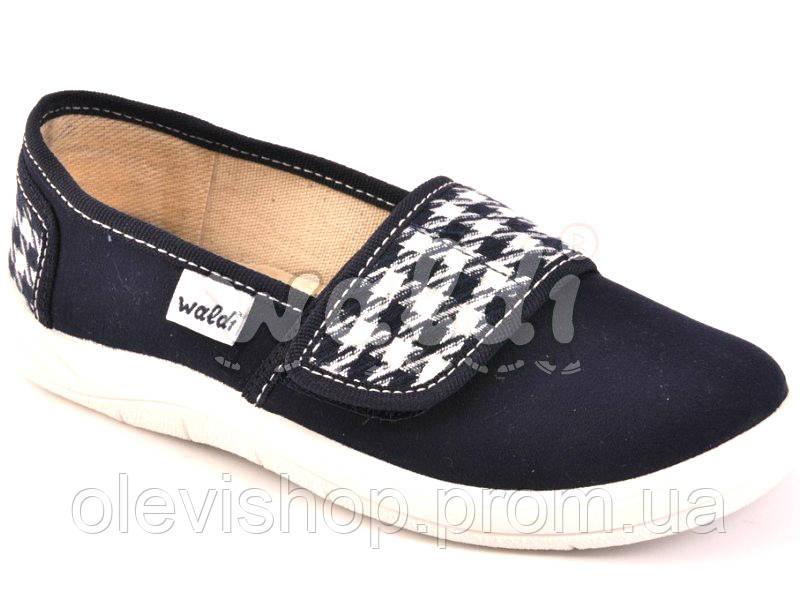 Текстильные детские тапочки Waldi мод.Оксана -  Waldi - детская текстильная обувь  - OleviShop в Хмельницком