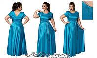 Длинное однотонное платье в пол с короткими рукавами  и поясом