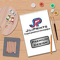 Дизайн Визитки PREMIUM Design от JiliPrints