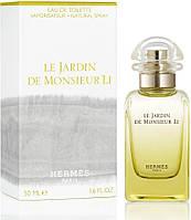 Туалетна вода Hermes Le Jardin De Monsieur Li EDT 50 ml