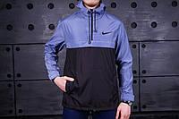 ТОнкая мужская куртка анорак найк (Nike)