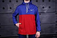 ТОнкая мужская куртка анорак найки (Nike)