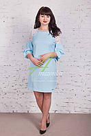Женское весеннее платье с рюшей от AMAZONKA - Код пл-145