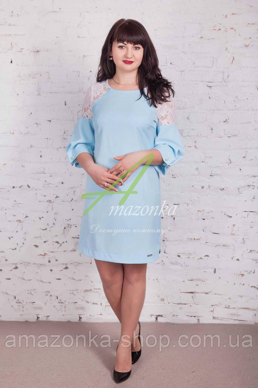 Женское весеннее платье с рюшей от AMAZONKA - Код пл-145р