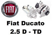 Fiat Ducato 2.5 D - TD. Стартер, генератор  и их запчасти на Фиат Дукато.