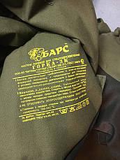 Камуфляжный костюм Горка- 3 К  Мультикам, Барс. Оригинал, фото 3