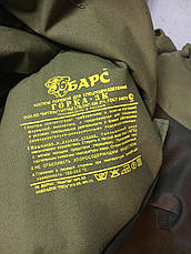 Костюм Горка- 3К Барс. Оригинал, Россия  , фото 2