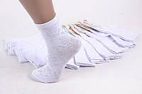 Детские носки на девочку р-р.28-30 (арт. LC237/L)