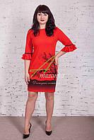 Повседневное женское платье на весну от AMAZONKA - Код пл-150р, фото 1