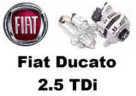 Fiat Ducato 2.5 TDi. Стартер, генератор  и их запчасти на Фиат Дукато.