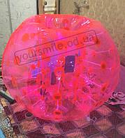 Бампербол, шар антракцион BUMPERBALL (УДАРНЫЙ ШАР)