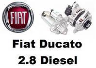Fiat Ducato 2.8 D diesel. Стартер, генератор  и их запчасти на Фиат Дукато.