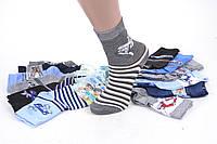 Детские носки Auto р.31-33 (LC224-XL) | 12 пар