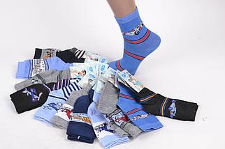 Детские носки Auto р.31-33 (LC224-XL) | 12 пар, фото 3