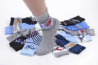 Детские носки Auto р.28-30 (LC224-L)   12 пар, фото 2