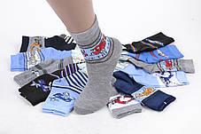 Детские носки Auto р.28-30 (LC224-L) | 12 пар, фото 2