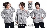 Женская штапельная блузка с принтом батал