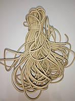 Резина рыболовная(Россия) 2.5мм длина 16-20метров