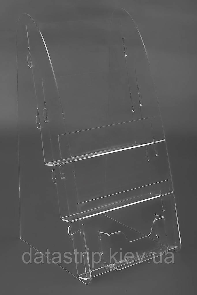 Буклетниця настільна на 3 кишені ЄВРОФЛАЄР з візитницею