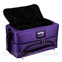 Профессиональный кейс для косметики с вынимающимся органайзером, фиолетовый тканевый