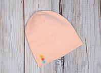 Шапочка с пуговками, персиковая, 3 размера, 42-54 см