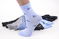 Детские носки на мальчика сетка р.28-30 (Арт. LC233/L)