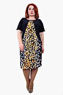 Платье Офелия большой размер