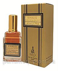 Khalis Golden Dust (30мл), Женская Туалетная вода  - Оригинал!