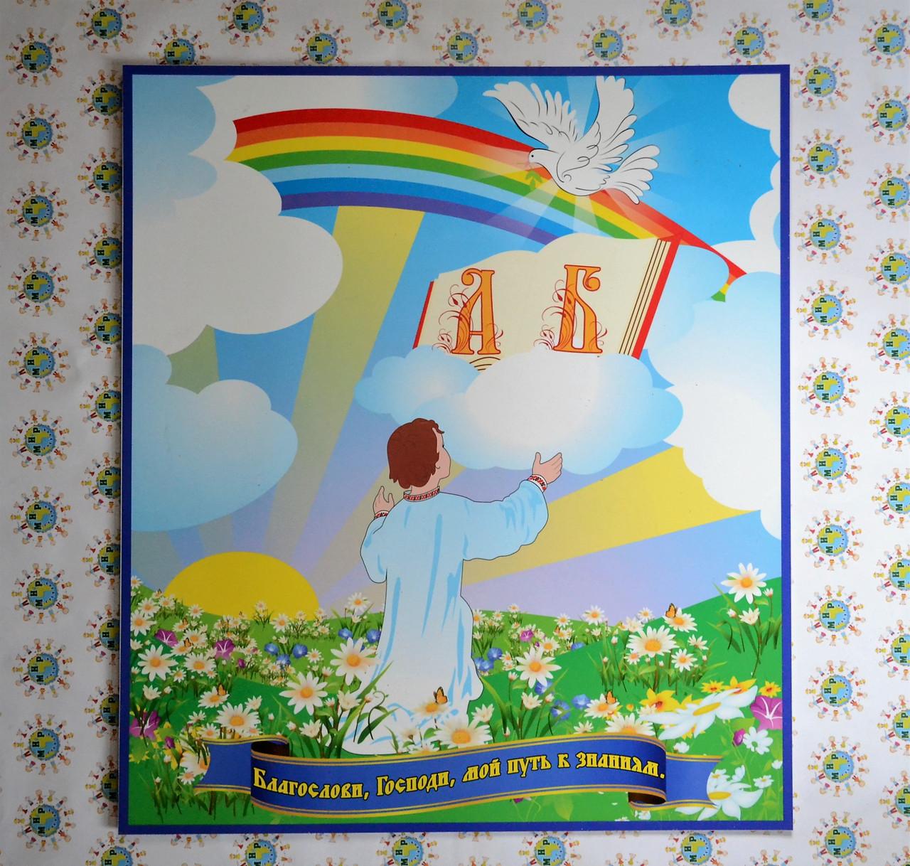 Визитная карточка детского сада и воскресной школы