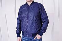 Мужская синяя куртка ветровка