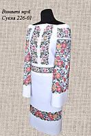 Платье 226-01 с поясом