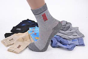 Детские носки сверху сетка р.26-28 (LC191/M) | 12 пар, фото 2