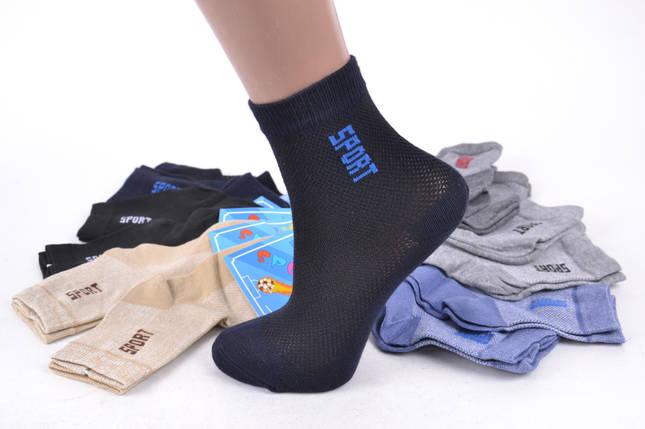 Детские носки сверху сетка р.26-28 (арт. LC191/M), фото 2