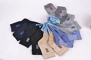 Детские носки сверху сетка р.26-28 (LC191/M) | 12 пар, фото 3