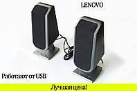 Колонки LENOVO для ноутбука и компьютера, телефона